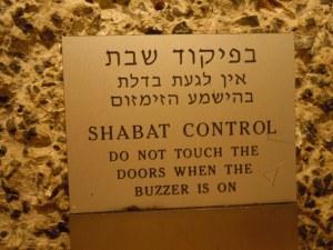 8-20_Jerusalem_Shabat